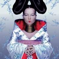 All is Full of Love • Björk
